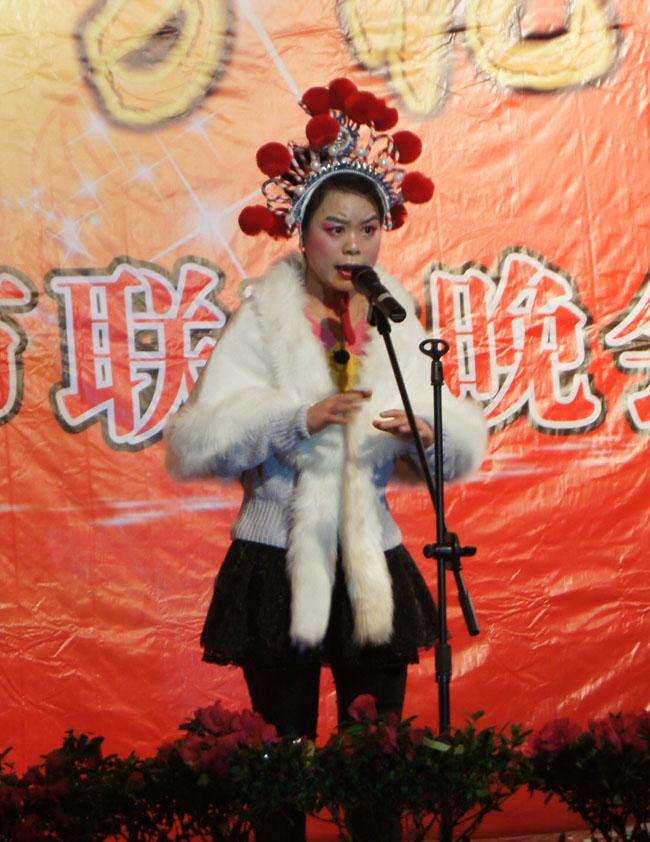我爱你中国 总谱